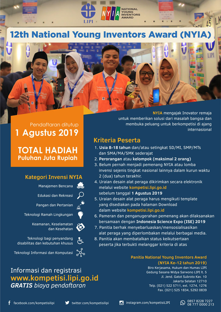 Poster NYIA 2019